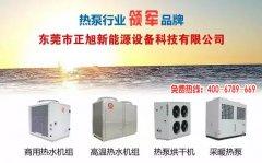 空气能热泵将赢得过百亿的热水器市场