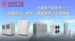 浅析空气能热泵行业在欧美以及中国发展状况